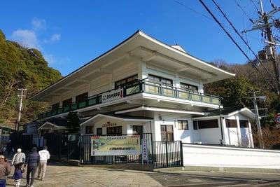 清荒神清澄寺(兵庫県)