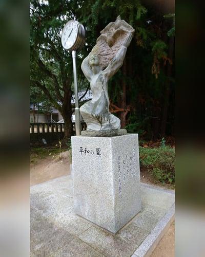 岡山縣護國神社(岡山県)