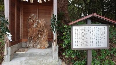 丹生神社(大分県)