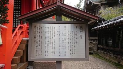 丹生神社の歴史