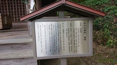 丹生神社の建物その他