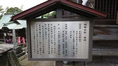 大分県丹生神社の歴史