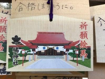 長崎県橘神社の写真