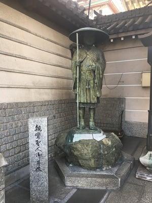 萬行寺の像