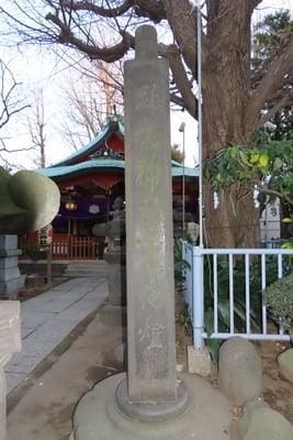 長命寺の近くの神社お寺|秋葉神社