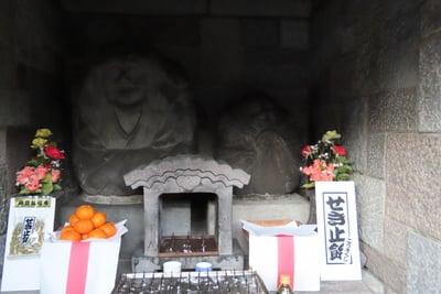 弘福寺(東京都)