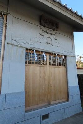 東京都香取神社の写真