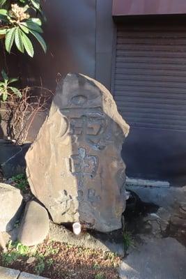 東京都子育地蔵堂の写真