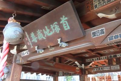 正福寺の建物その他
