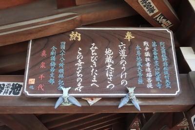 東京都正福寺の写真