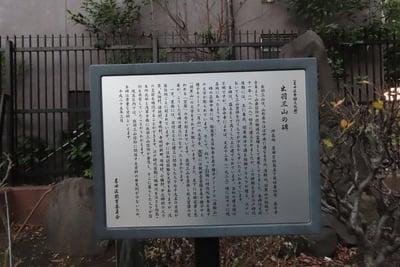長命寺の歴史