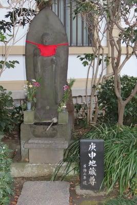長命寺の地蔵