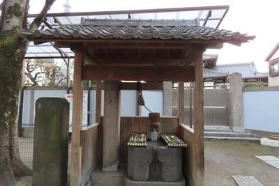 長命寺の手水