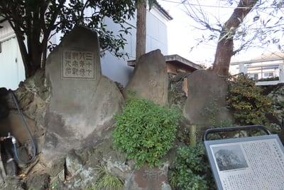 白鬚神社(東京都東向島駅) - その他建物の写真