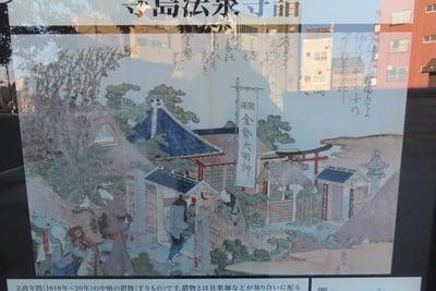 東京都法泉寺の建物その他