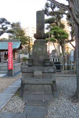 蓮花寺(東京都)