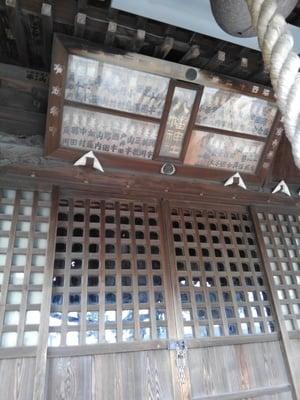 大曽根八幡神社の本殿