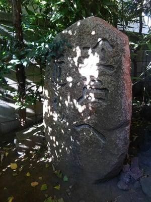 東京都於玉稲荷神社の建物その他