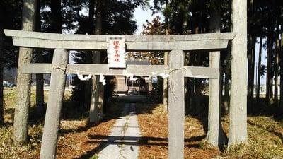 栃木県親孝子神社の鳥居