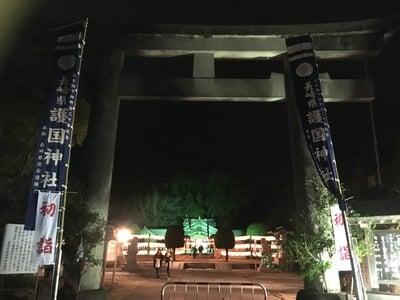 長崎県長崎県護国神社の鳥居