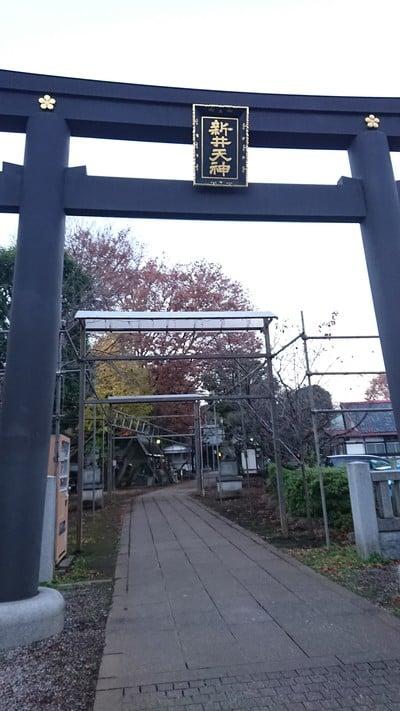 東京都新井天神北野神社の鳥居