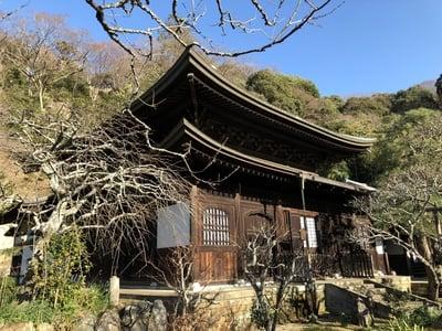 瑞泉寺(神奈川県)