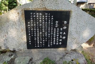 市杵島姫神社(兵庫県)