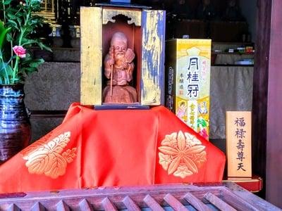 永光山 地蔵院の仏像