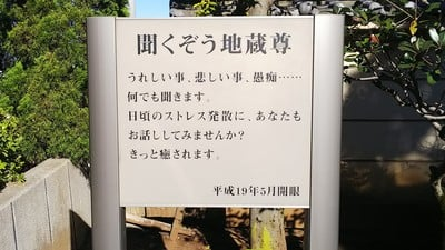 埼玉県光蔵寺の建物その他