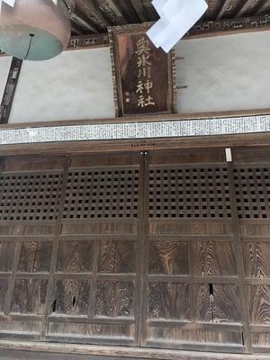 奥氷川神社の建物その他