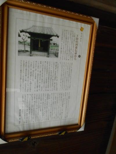 福岡県下田神社の建物その他