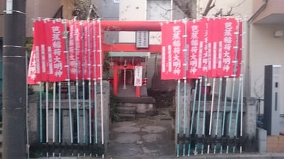 芭蕉稲荷神社(東京都)