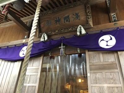 篠崎浅間神社の本殿
