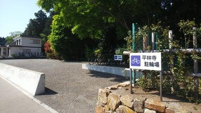 埼玉県平林寺の周辺