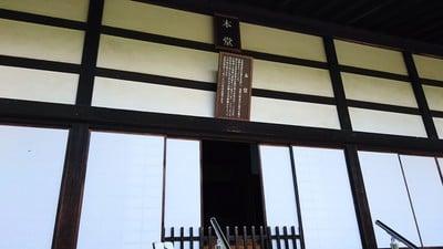 埼玉県平林寺の本殿