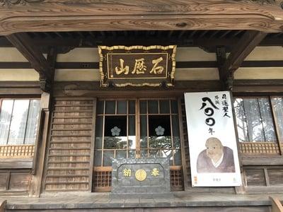 妙勝寺の写真