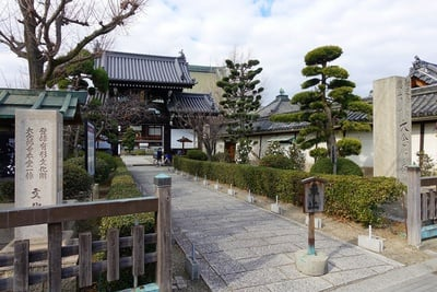 大念仏寺の山門