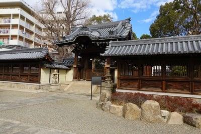 大念仏寺の本殿