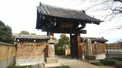 埼玉県松林寺の山門