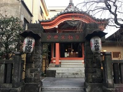 長専院(出世不動)(東京都)