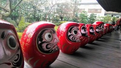 京都府法輪寺の写真