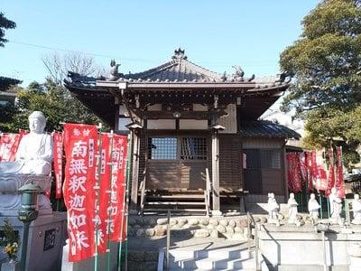雲龍山 運得寺の本殿