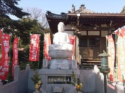 雲龍山 運得寺の仏像