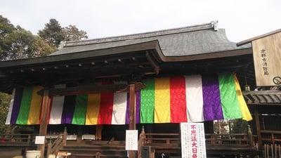 賀茂別雷神社(上賀茂神社)の近くの神社お寺|神光院