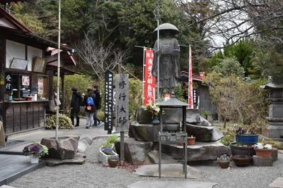 定泉寺(神奈川県大船駅) - 未分類の写真