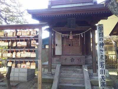 芳川神社の末社