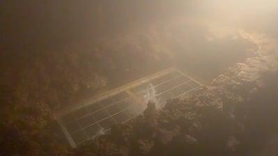 静岡県走湯神社の写真