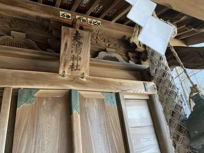 走湯神社の本殿