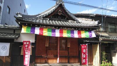 京都府大福寺の本殿