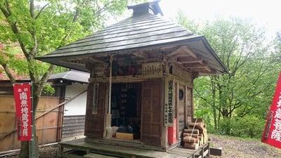 山形県若松寺の本殿